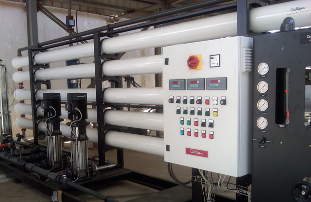 Mid Water Middle East Water Amp Wastewater Technology